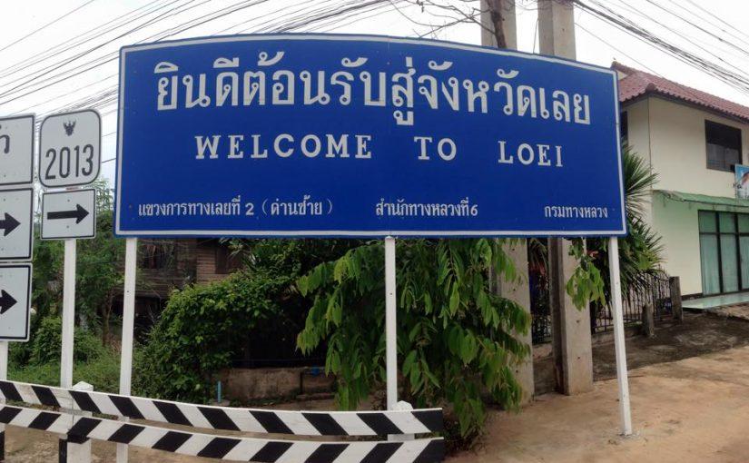 Thailand Muaythai .com